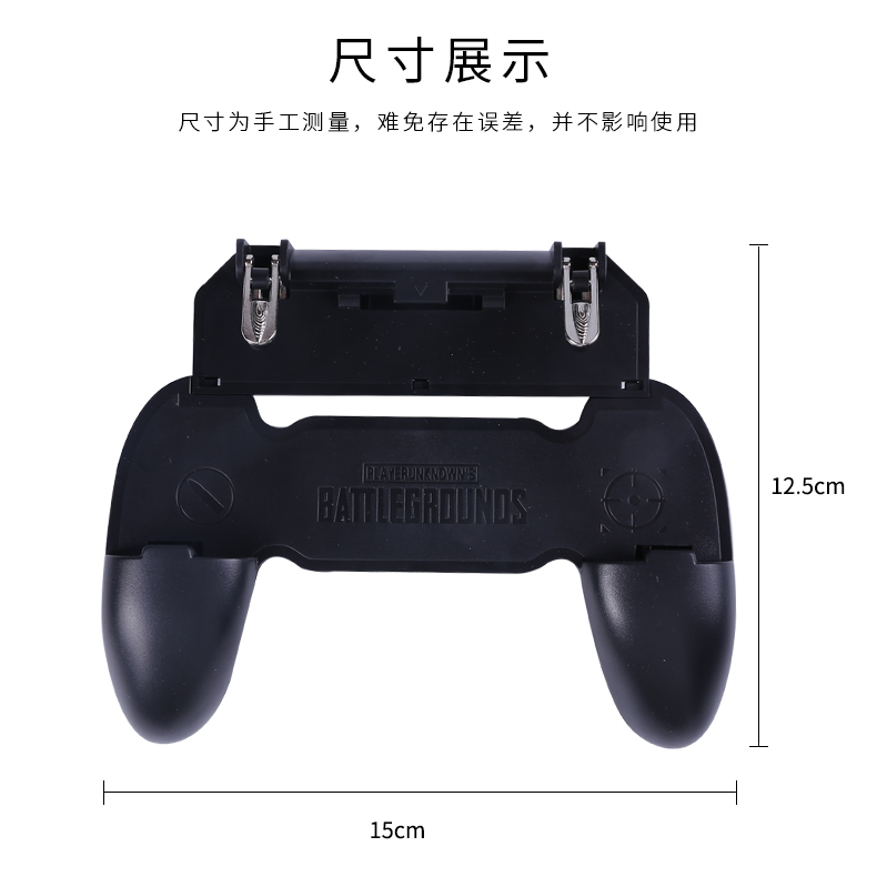 JCWY Chicken Game Controller-W11 691349 MIEVIC/米薇可