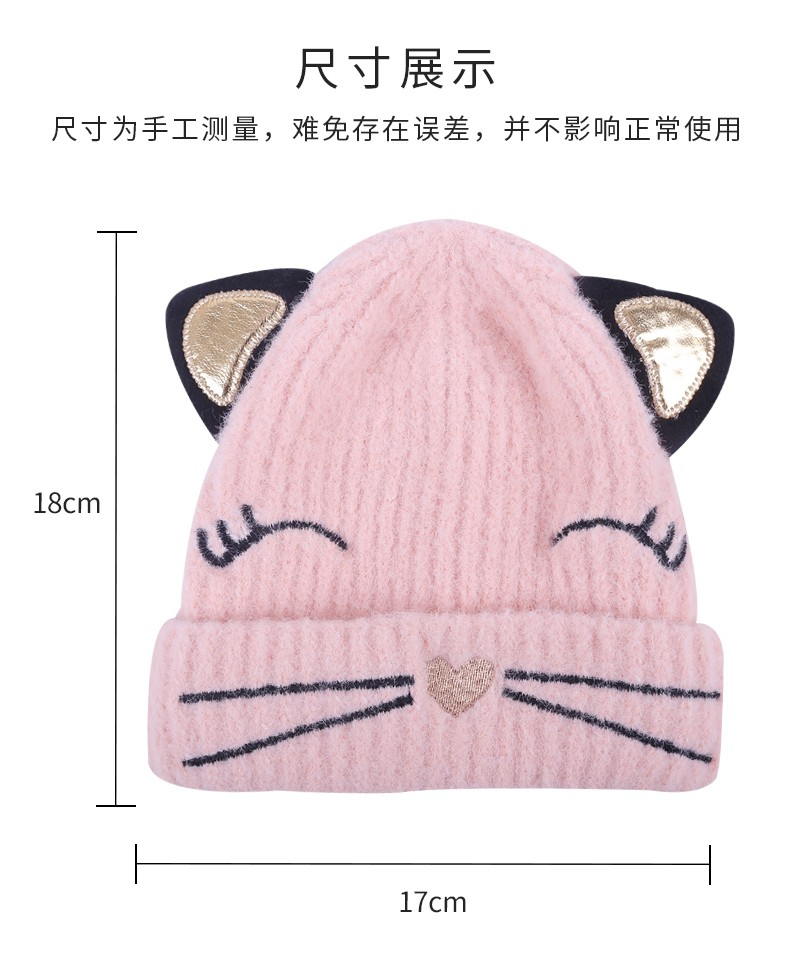 NTDD cat ear hat for children 903626 MIEVIC/米薇可