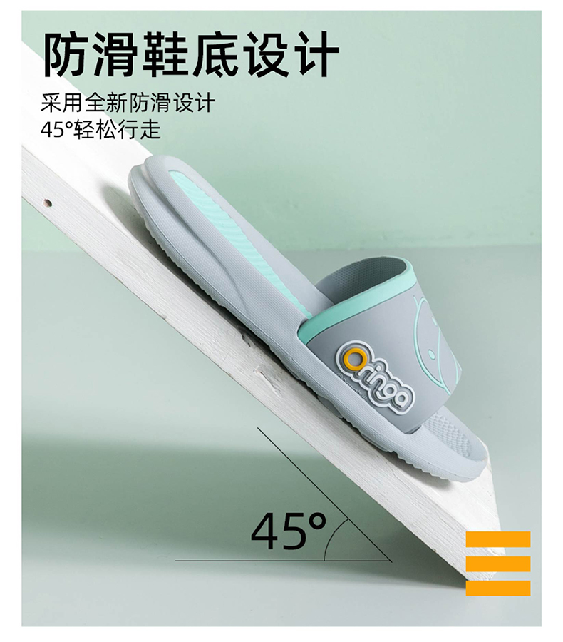 Ms HTSJ Non-slip slippers HT-3022 913298 MIEVIC/米薇可