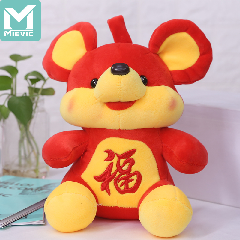 DMVR New Year red Mouse doll 908096 MIEVIC/米薇可