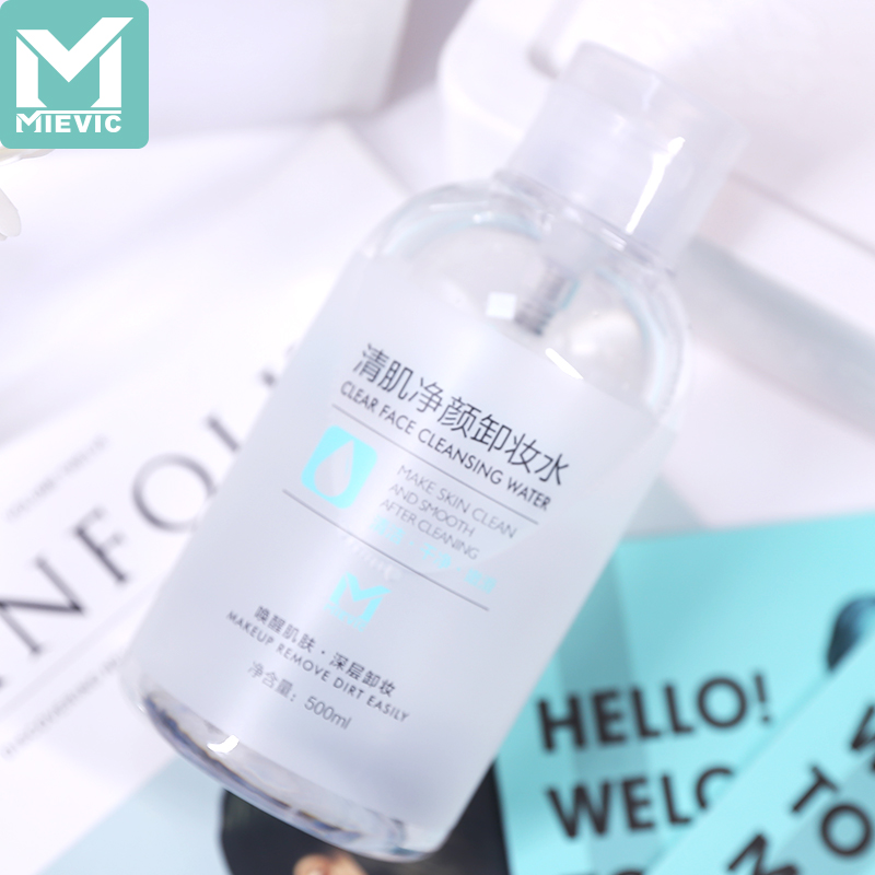 YZ cleansing facial makeup remover 696016 MIEVIC/米薇可
